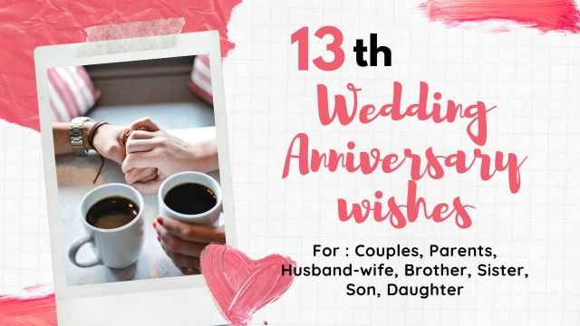 13th Wedding Anniversary Wishes messages Quotes-compressed