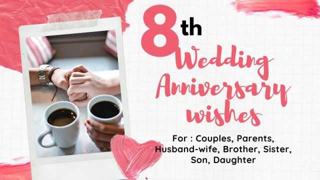 8th Wedding Anniversary Wishes Messages Quotes-compressed