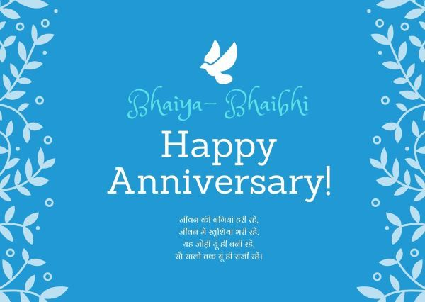 Happy Anniversary Bhaiya and Bhabhi images 8-compressed