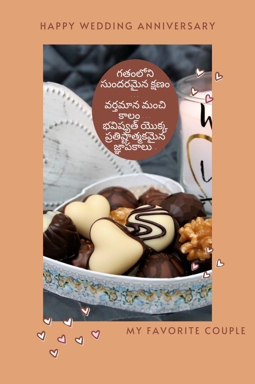 Wedding Anniversary Wishes in Telugu 2
