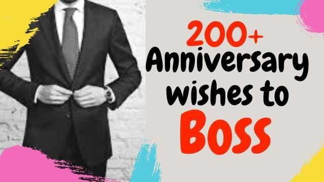 Wedding Anniversary Wishes to Boss