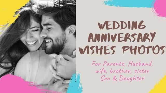 Wedding Anniversary Wishes with Photos