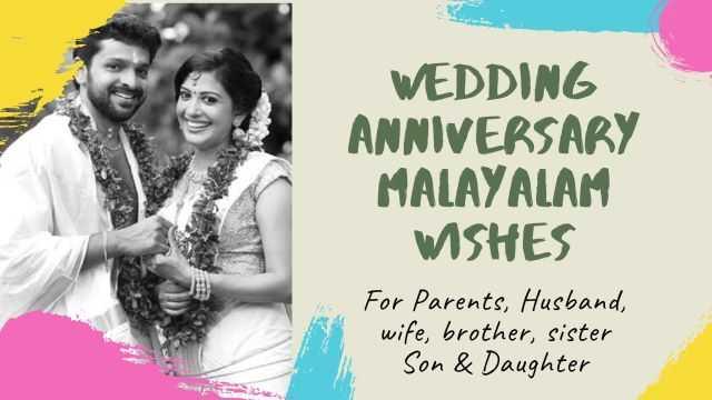 Wedding Anniversary Wishes in Malayalam