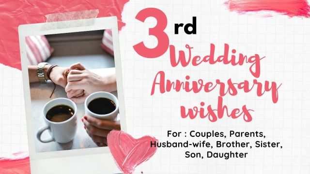 3rd Wedding Anniversary Wishes-compressed