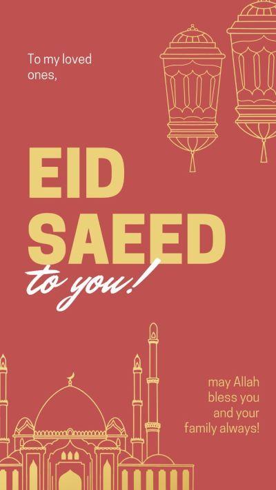 Eid Mubarak Images 9-compressed