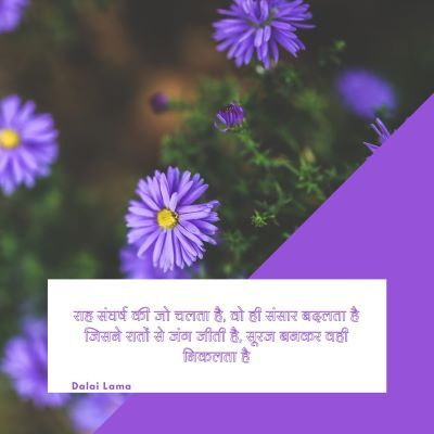 Good Morning Wishes in Hindi 3-compressed