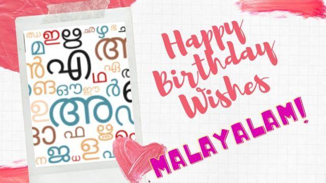 Happy Birthday wishes in Malayalam