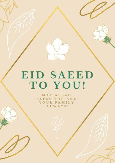 Happy Ramadan Mubarak Images 7-compressed
