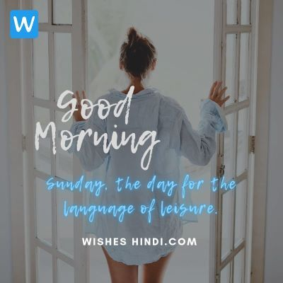 Sunday Good Morning Wishes 2-compressed