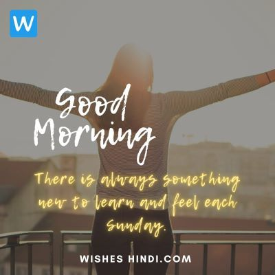 Sunday Good Morning Wishes 3-compressed