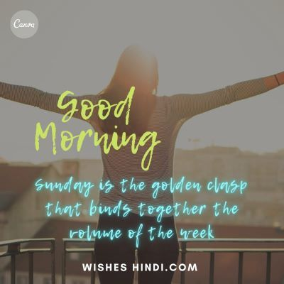 Sunday Good Morning Wishes 4-compressed