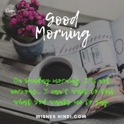Sunday Good Morning Wishes 7-compressed