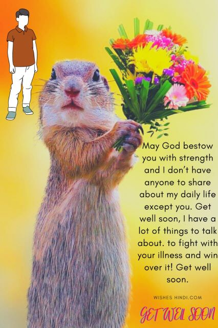 Get Well Soon Wishes Messages For Brother 2