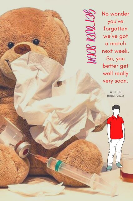 Get Well Soon Wishes Messages For Brother 7
