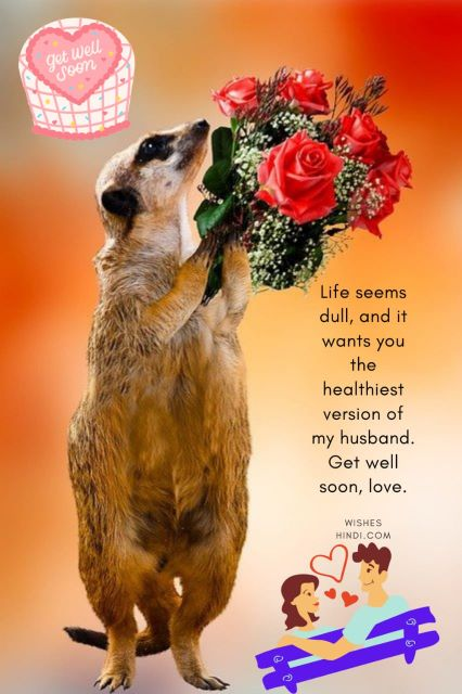Get Well Soon Wishes Messages For Husband 10