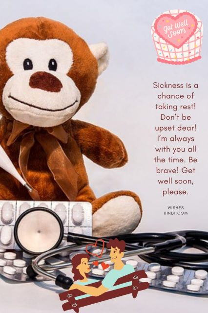 Get Well Soon Wishes Messages For Husband 4