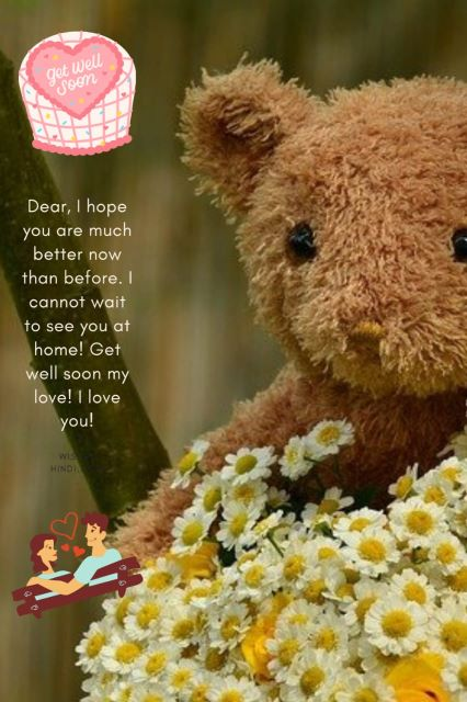 Get Well Soon Wishes Messages For Husband 6