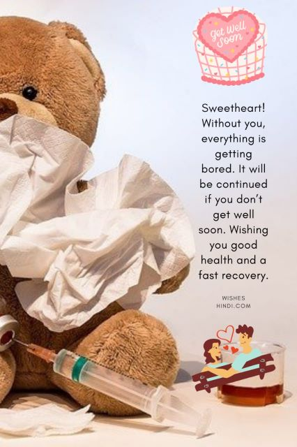 Get Well Soon Wishes Messages For Husband 7