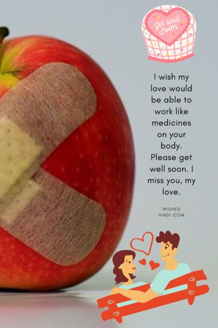 Get Well Soon Wishes Messages For Husband 8