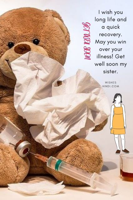 Get Well Soon Wishes Messages For Sister 5