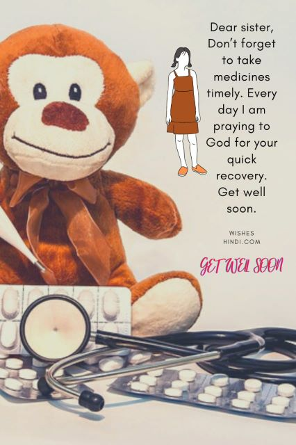 Get Well Soon Wishes Messages For Sister 8