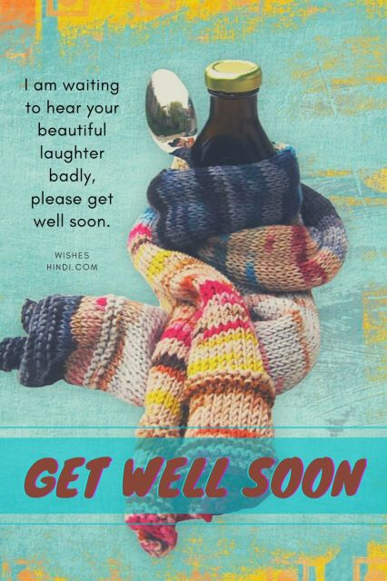 Get Well Soon images 2