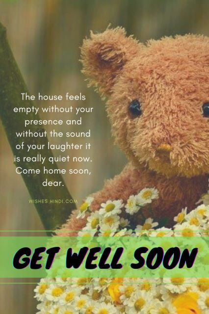 Get Well Soon images 3