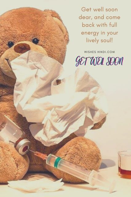 Get Well Soon images 7