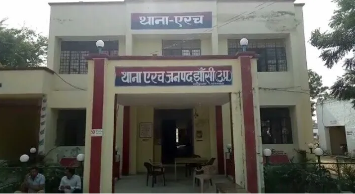 Earch police station Jhansi