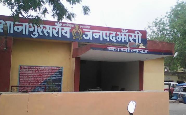Gursarai police station Jhansi
